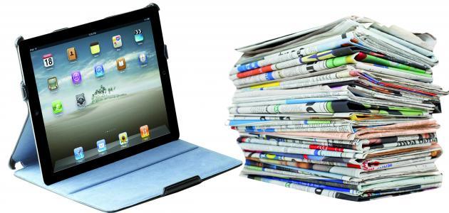 المطبوعات التجارية أو الرسمية